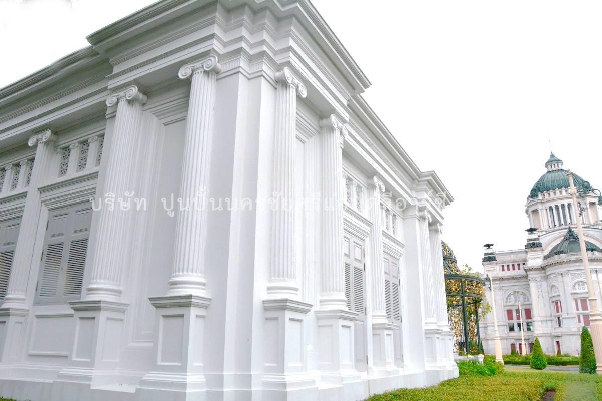 โครงการ ก่อสร้างอาคารจำหน่ายบัตรและของที่ระลึกพิพิธภัณฑ์ศิลป์แผ่นดิน