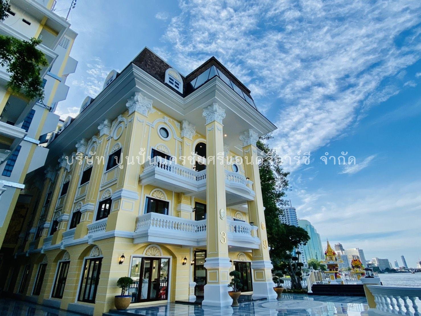 โครงการ อาคารศูนย์ตรวจการณ์ชายฝั่งทะเลอ่าวไทยตอนล่าง กรมเจ้าท่า